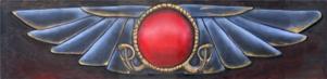Крылатый шар